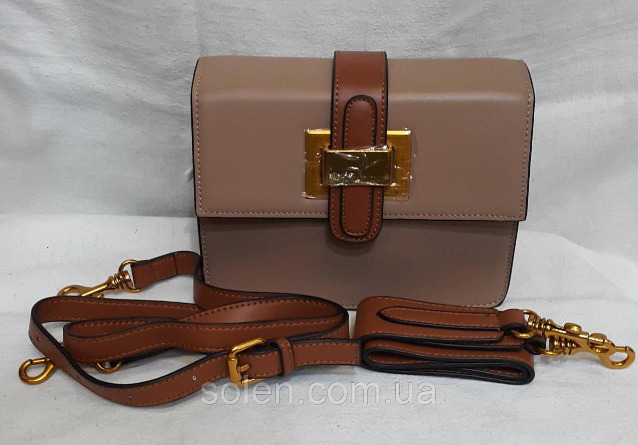 Маленькая стильная сумочка.Кожаная маленькая сумочка. Бежевый