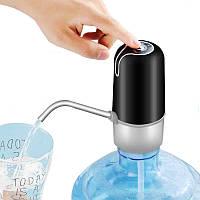 Помпа для воды электрическая с аккумулятором Pump Dispenser Black - 223380