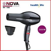 Профессиональный фен для волос Nova NV-7080 2500 Вт + концентратор насадка