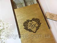 """Деревянная коробка для свадебных бокалов с гравировкой """"Сердце"""" Дуб, фото 3"""