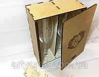 """Деревянная коробка для свадебных бокалов с гравировкой """"Сердце"""" Дуб, фото 2"""