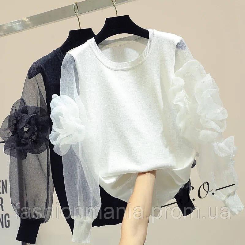 Блуза нарядная с объёмными рукавами