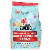 Стиральный порошок Kraft Zwerg для цветного белья 1 кг 54322 KZ 4040448543222