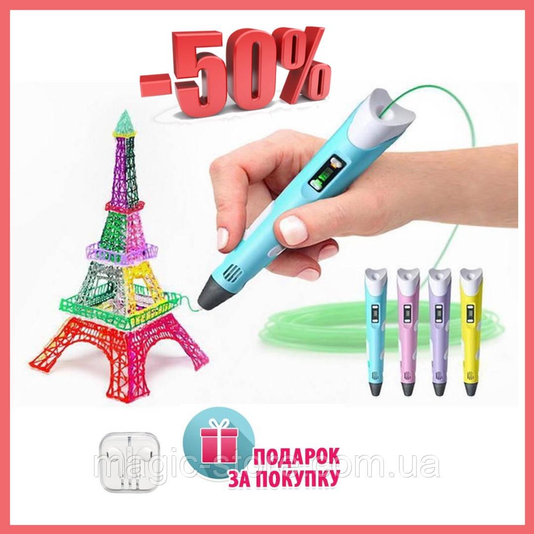 3Д Ручка Pen 3D принтер Myriwell RP 100B з LCD дисплеєм другого покоління + подарунок Навушники