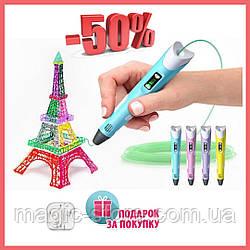 3Д Ручка 3D Pen принтер Myriwell RP 100B с LCD дисплеем второго поколения + подарок Наушники