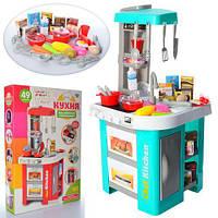 Детская игровая кухня Limo Toy 922-48 свет,звук,льется вода 49 предметов