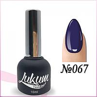 Гель лак Lukum Nails № 067, фото 1