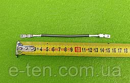 Спираль универсальная SANAL 300-400 W / 220-240 V / L=15,5 см (в сжатом виде) для инфракрасных обогревателей