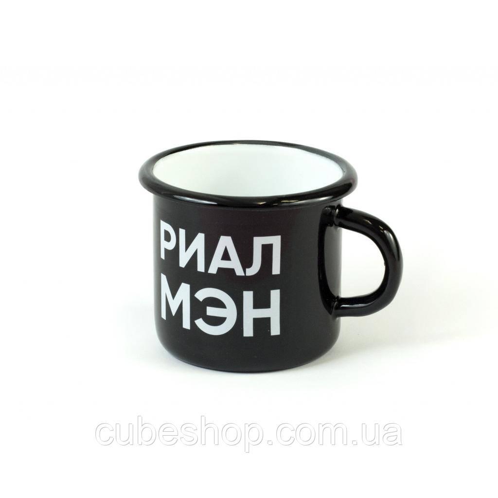 Чашка эмалированная «Риал Мэн» (270 мл)