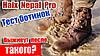 Черевики Haix Nepal Pro - огляд і жорстокий тест мембрани Gore-Tex на водостійкість. Дивіться відео!