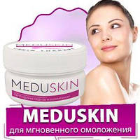 Meduskin (Медускин) - крем для мгновенного омоложения, фото 1