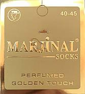 Шкарпетки чоловічі 100% шовковий бавовна Marjinal, Туреччина, ароматизовані, без шва, бежеві, 779, фото 3