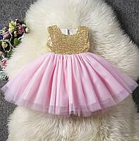 Шикарное нарядное пышное платье розовое для девочки на годик (на фотосессию, на день рождения