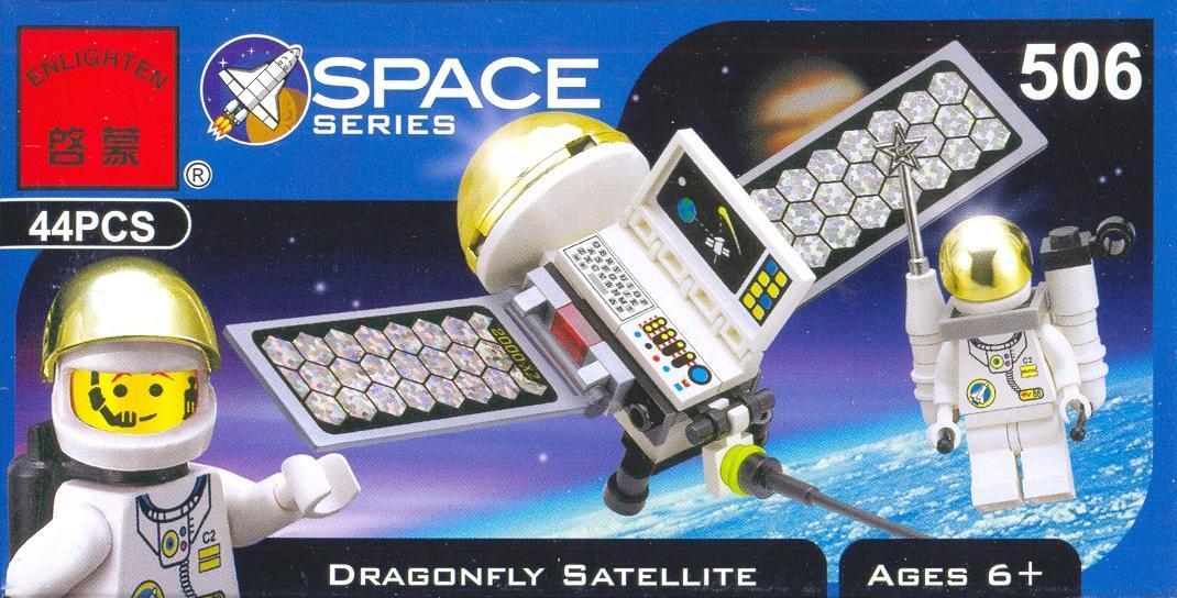 Конструктор  Brick космический корабль арт 506