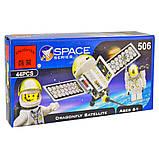 Конструктор  Brick космический корабль арт 506, фото 3
