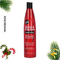 Biotin & Collagen Conditioner, 400 мл, кондиционер биотин с коллагеном, бальзам для роста волос, хпел,xpel,lpc