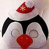 Карнавальная маска Пингвин в шапке
