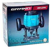 Машина фрезерная Grand МФ-2200 + набор фрез