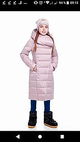 Зимний подростковый пуховик для девочки и мамы размеры 32-40, маме от 42 до 54