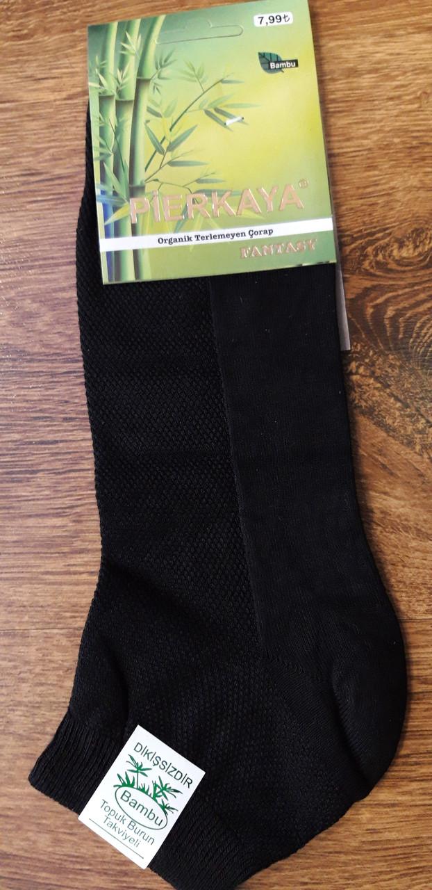 """Чоловічі короткі бамбукові шкарпетки,сітка """"Pierkaya"""" Туреччина 41-45"""