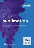 Фотопапір для сублімації PAPIR А4 100 г/м2 (блакитна підкладка)