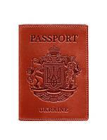 Шкіряна обкладинка для паспорта коралова Український герб (ручна робота)