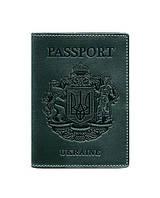 Шкіряна обкладинка для паспорта зелена Український герб (ручна робота)