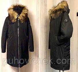 Зимние женские куртки парки большие размеры