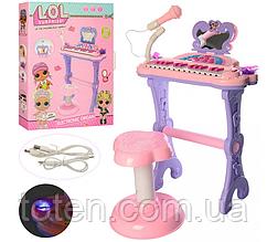 Синтезатор на ножках 24 клавиши LOL. ЛОЛ 901-645 (1615)