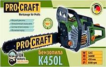 """Бензопила ProCraft K450L улучшенная коиплектакция Карбюратор """"Walbro"""" (Япония)"""