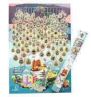 🔝 Мотивационный скретч постер достижений My Life Scratch Poster скретч карта дел с доставкой по Украине 🎁%🚚