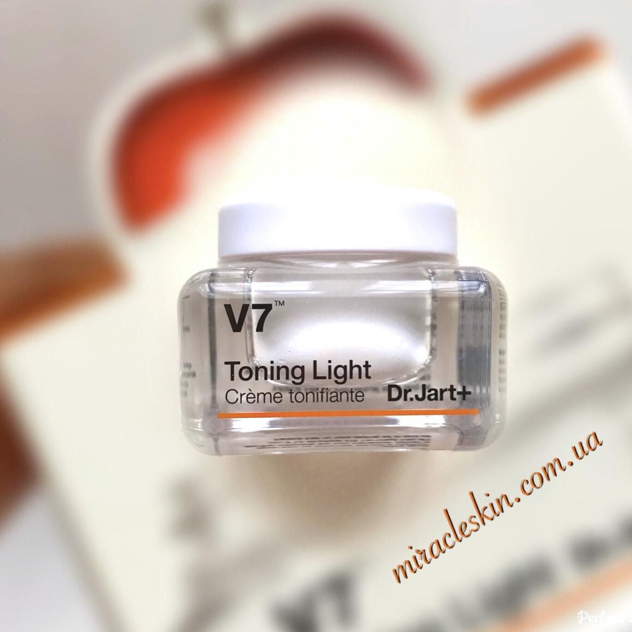 Витаминный осветляющий крем для лица Dr.Jart+ V7 Toning Light 15 ml