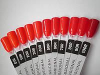 "Гель-лак Kodi Professional 8 ml, палитра №11 ""Red"""