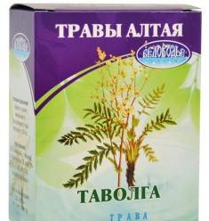 Таволга вязолистная ( лабазник ) трава Беловодье 50г (3355)