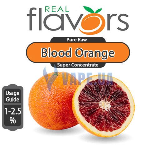 Ароматизатор Real Flavors Super Concentrate Blood Orange (Кривавий апельсин), 5 мл.