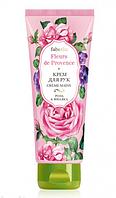 Крем для рук «Роза & фиалка» Fleurs de Provence Faberlic