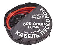 """Провода пусковые """"прикуриватель""""  600А * 4,0м сумка  Lavita"""
