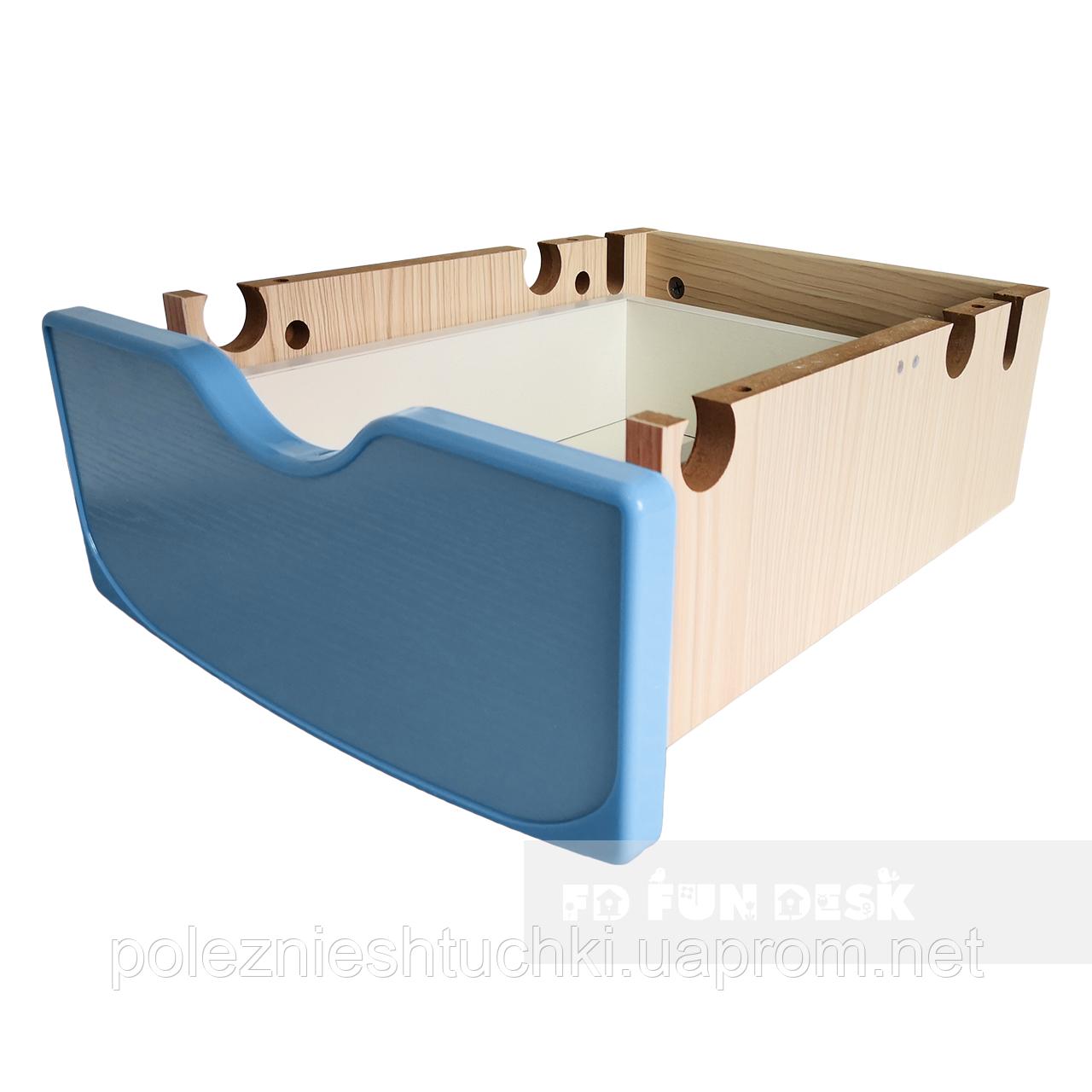 Выдвижной ящик FunDesk Ballare drawer Blue