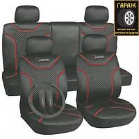 Чехлы сидений Milex Classic серые полный комплект AG-7262/4