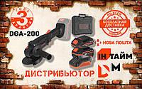 Угловая шлифмашина Dnipro-M DGA-200 + 2 аккумулятора BP-220 2 А/ч и BP-240 4 А/ч + зарядное устройство + кейс