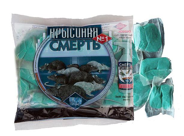 УЦЕНКА! Приманка Крысиная смерть №1 200 г