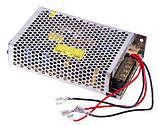 Источник бесперебойного питания Luxeon PSC6012 12В 5А 60Вт, фото 2