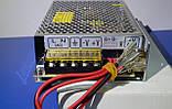 Источник бесперебойного питания Luxeon PSC6012 12В 5А 60Вт, фото 5
