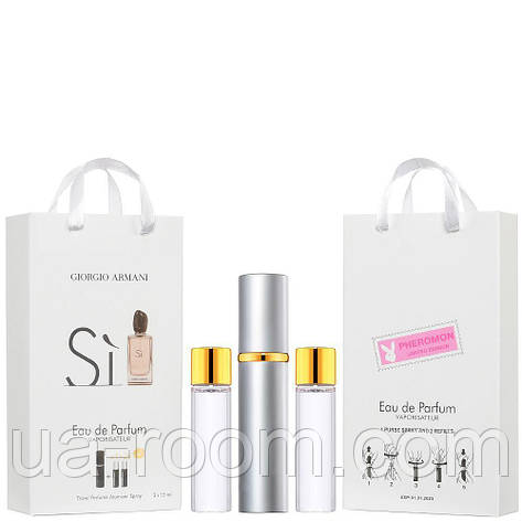 Мини-парфюм женский Giorgio Armani Si, 3х15 мл, фото 2