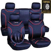 Чехлы сидений Milex Classic темно синие полный комплект AG-7262/23