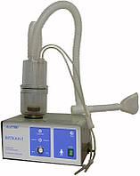Ультразвуковой ингалятор Вулкан-1