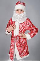 Костюм Дед Мороз для мальчиков 7,8 лет. Детский новогодний карнавальный маскарадный костюм Дед Мороз