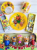 Набор детской посуды 5 предметов Три кота и набор игрушек Три кота