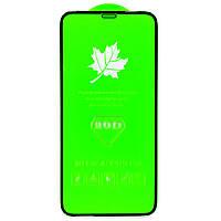 Защитное стекло 20D для iPhone 11 Pro клей по всей поверхности (Black)