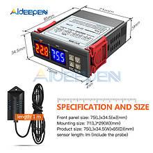 Контролер температури і вологості STC-3028, 220 В